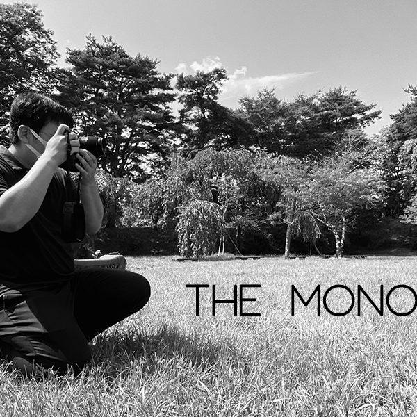 モノクロームな世界 Vol.3